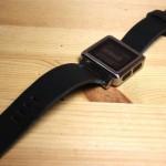 IMG_6093 (Ремешок ручной работы для часов Nixon)