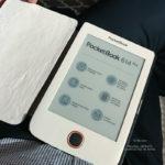 Замшевая обложка ручной работы для ридера PocketBook 614 Plus сделана в Москве, доставка по России.